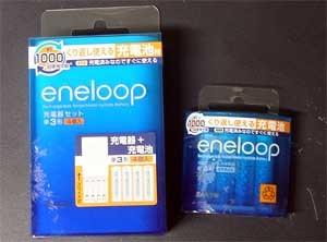 Eneloop1