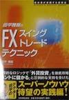 Fx01_1