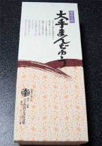 Okaymi01_01_2
