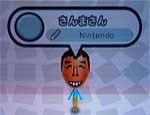 Wii01_1