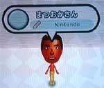 Wii02_1
