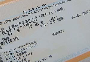 Smapc01_3
