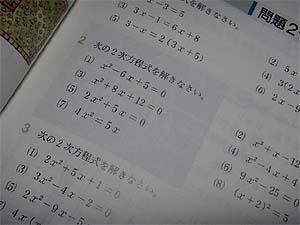 Math05