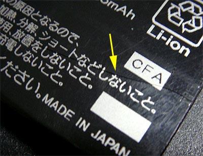 F4b00