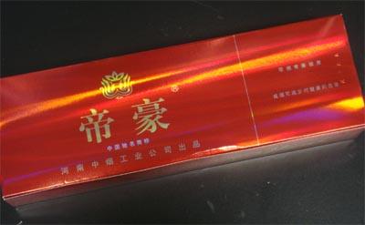 Dihao01