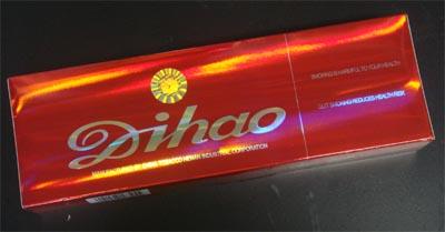 Dihao02