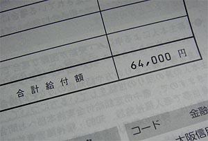 09040802