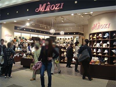 Maozi02