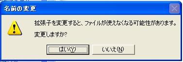 Dtind08_3