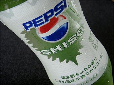 Pepsiso