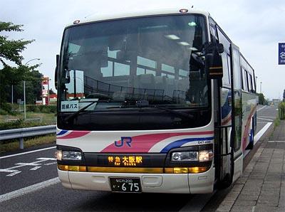 Msbu014