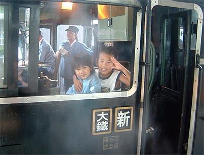 Oigawa04