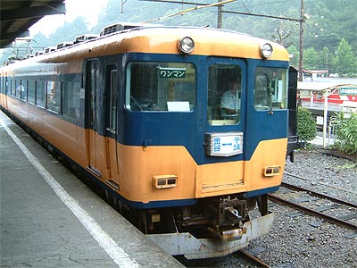 Oigawa05