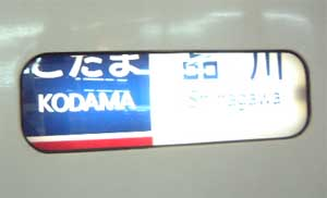 Shina02