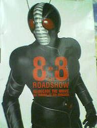 Rid31