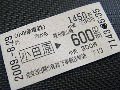 09082905