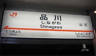 日帰り1day東京』ツアーで東京 ...