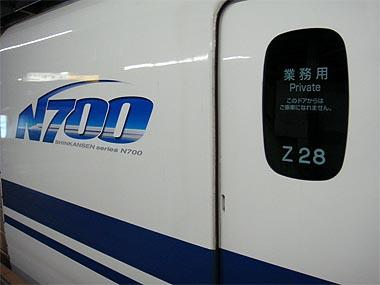 09120304