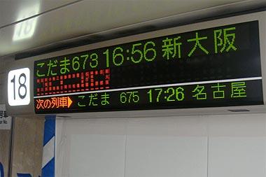 09120423