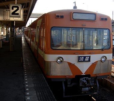 Ryuts03