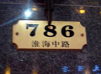 Yawang12_2