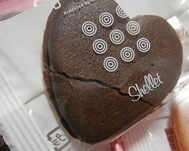 Shelet03