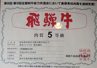 Miwaya06