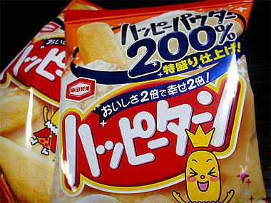 Hap200p