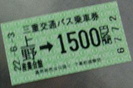 Ueob06