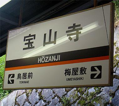 Ikmk27