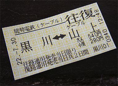 Mykcbl05