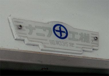 Mykcbl59