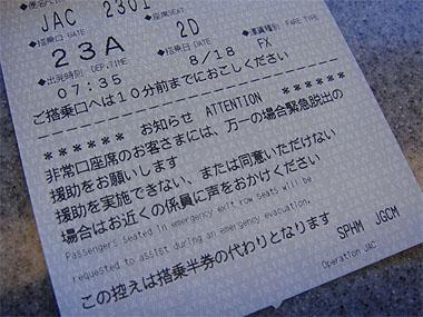 10081801