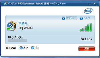Wmx102