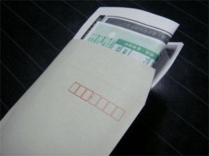 Ecps01
