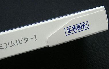 Darspb02