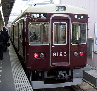 Hkkys02