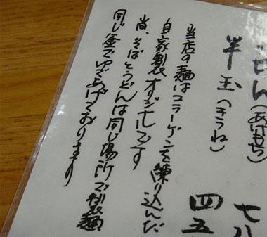 Taisan07