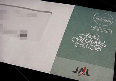 Jmb1101