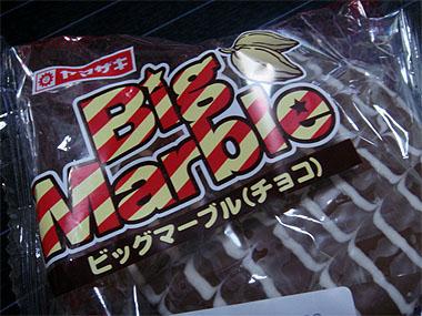 Bigmbc01