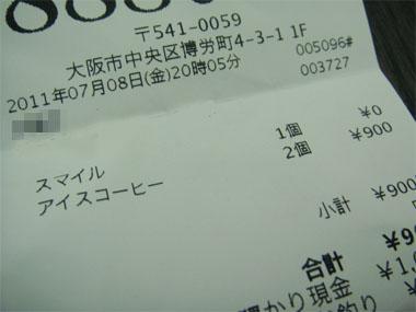 888caf06