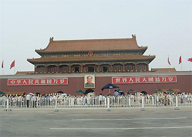Beijing009