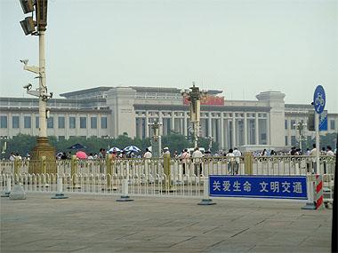 Beijing017