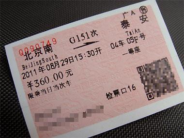 Gtcrh001