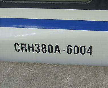 Gtcrh015