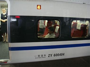 Gtcrh016