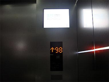 Shwtdb020