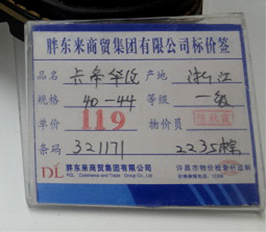 Xuchn111019