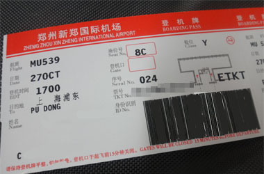 Zhengshan111001