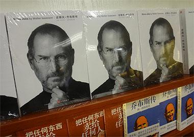 Zhengshan111003